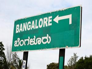 Bangalore NEET 2013 test centre changed