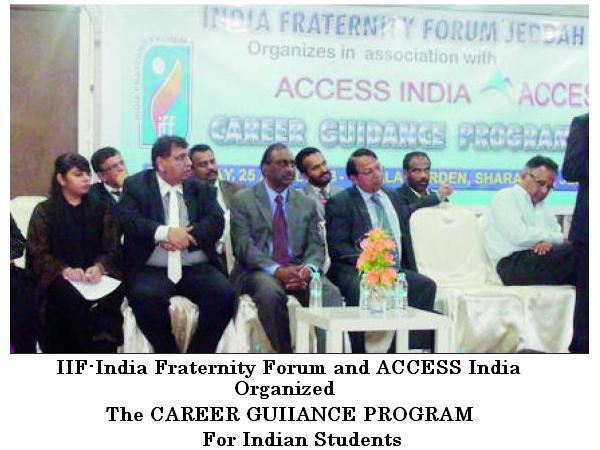 Career Guidance Prgm For Indian students
