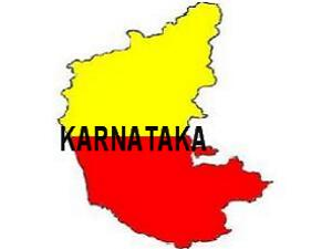 Karnataka SSLC District Wise Results