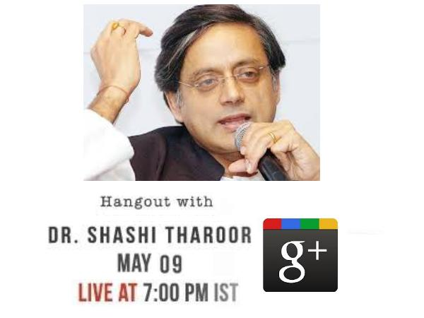 Shashi Tharoor Discuss on Higher Edu'n