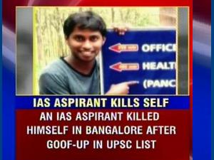 Bangalore IAS Candidate Commits Suicide
