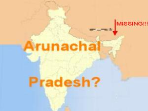 Maharashtra 10th Students Miss Arunachal