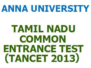 TANCET 2013 results announced