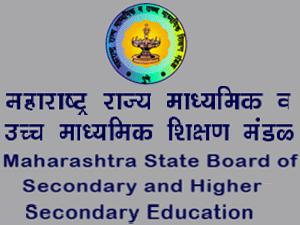 Maharashtra SSC & HSC Results 2013 Date