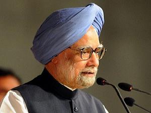 Manmohan Singh Inaugurated IND Varsity