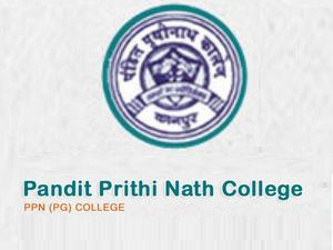 PPN College Starts Online Admissions