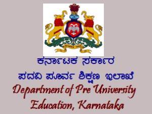 Karnataka 2nd PU Supply Exam Timetable