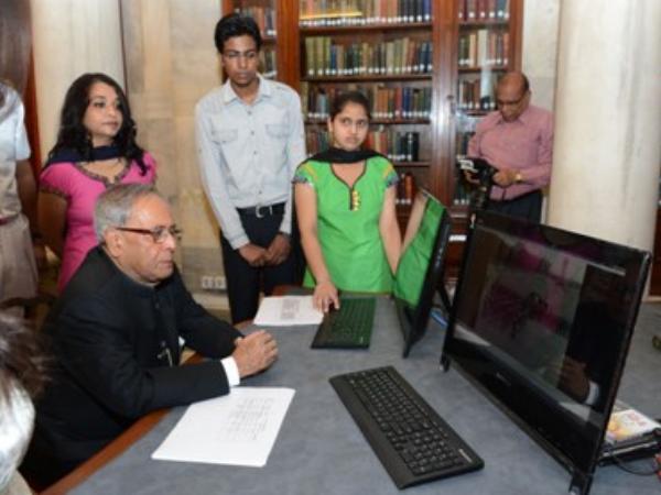 Audio-visual library @Rashtrapati Bhavan
