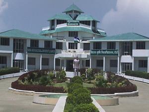 MBA at Birsa Agricultural University
