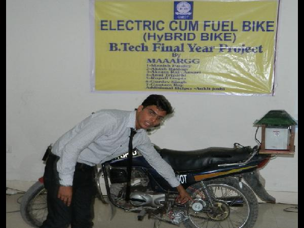 BIKE prepared by GNOIT students