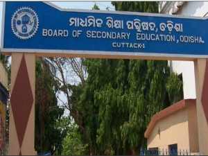 Odisha TET 2013 results declared