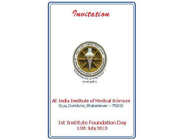 1st Foundation Day of AIIMS Bhubaneswar