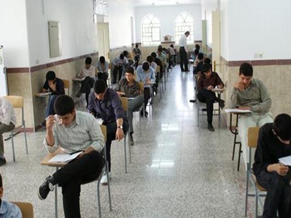 cat 2013 exam dates in bangalore dating