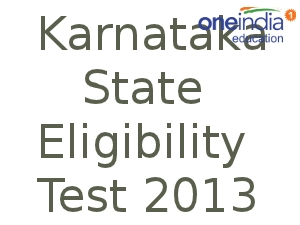 How to apply for KSET 2013