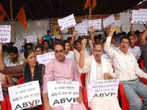 ABVP slams AMU's move
