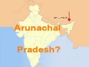 Arunachal Pradesh in China,textbook map!