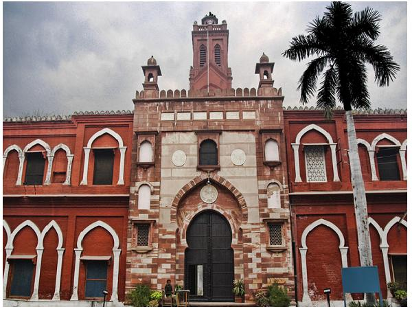 Department of Fine Arts, Aligarh Muslim University, Aligarh