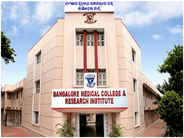 Bangalore Medical College, Bangalore