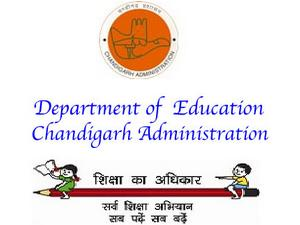 Chandigarh: 3rd Counselling for class 11