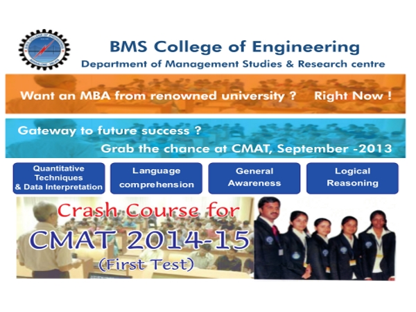 BMSCE offers Crash course for CMAT 2014