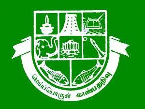 Diploma courses at Madurai Kamaraj Univ