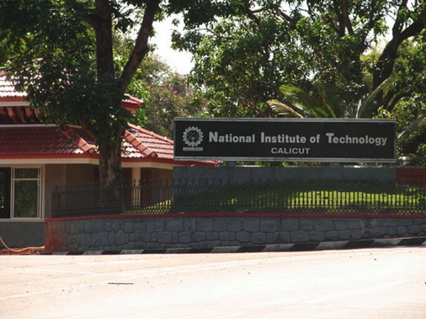 Department of Architecture, NIT Calicut