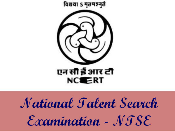 How is All India Talent Search Examination is benefitial ...