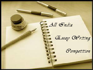 All India Essay Writing Competition