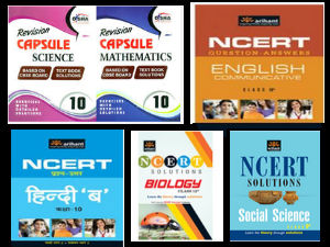 NCERT reference books and solved papers