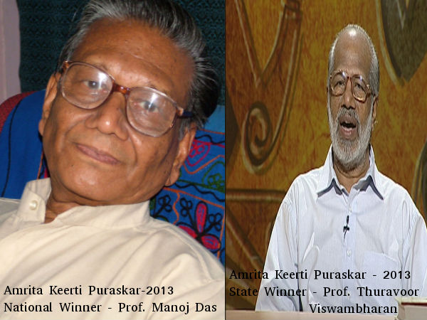 Amritakeerti Puraskar National Award2013