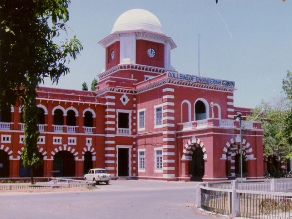 Anna University & German Varsity tie-up