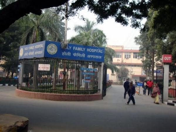 New Medical college in New Delhi