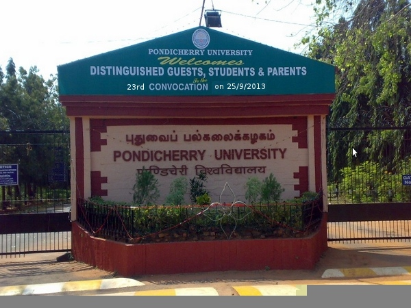 23rd convocation of Pondicherry Varsity