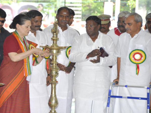 Rajiv Gandhi Institute inaugurated