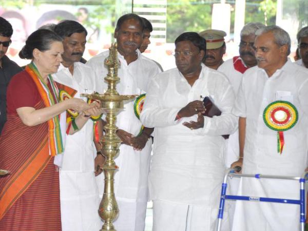 Rajiv Gandhi Institute inaugurated