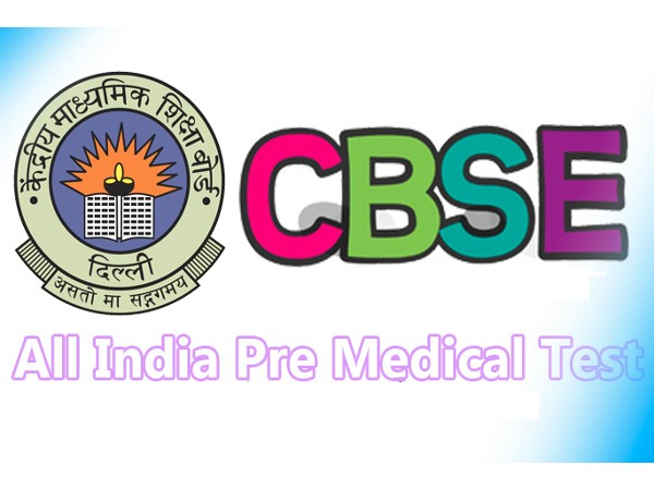 CBSE to conduct AIPMT 2014 examination