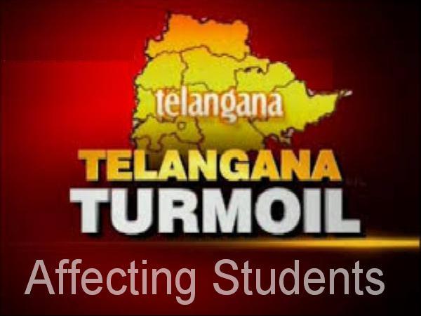 AP: Educational institutions remain shut