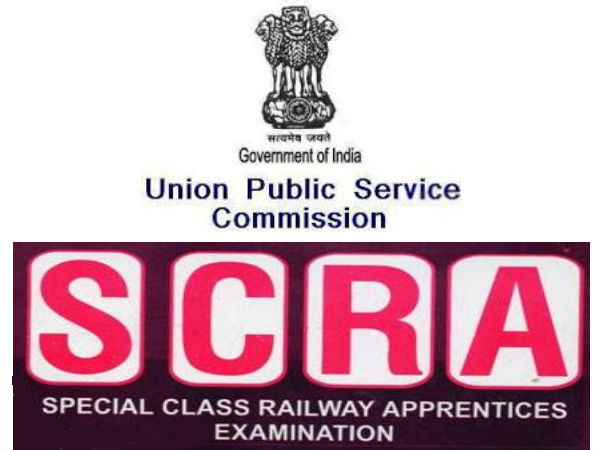 UPSC holds SCRA 2014 on 12th January