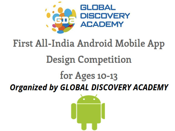 Android Mobile App Design Competition