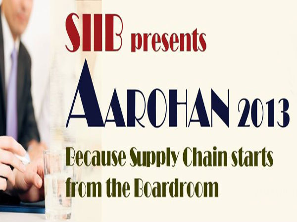 SIIB hosts Aarohan 2013