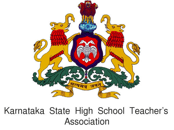 Government unfair towards aided teachers