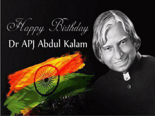 Dr. Kalam's education & achievements