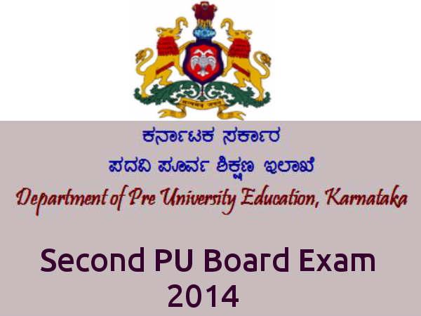 K'taka 2nd PU board exam timetable 2014