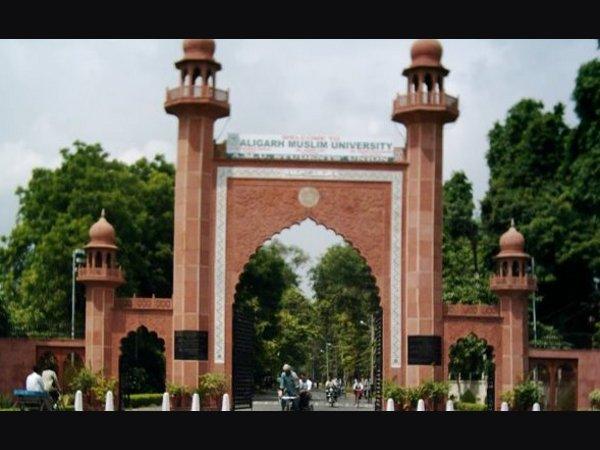 M.Phil/Ph.D admission at AMU, Aligarh