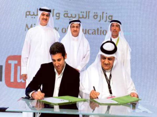 UAE to educate students via 'Technology'