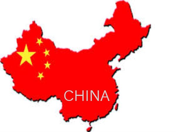 China values educational development