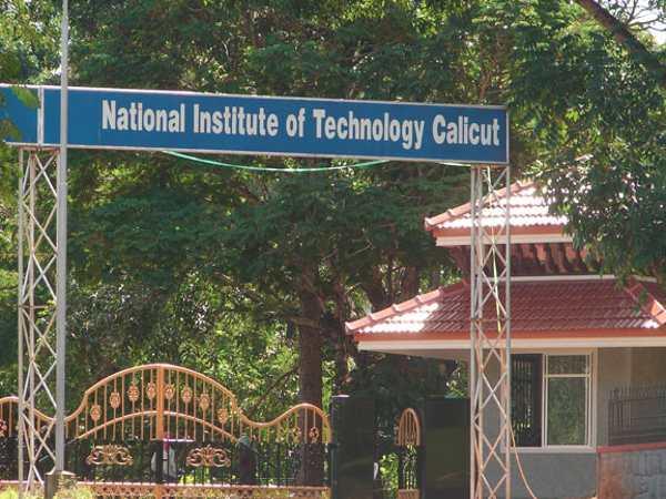 Ph.D admission at NIT, Calicut