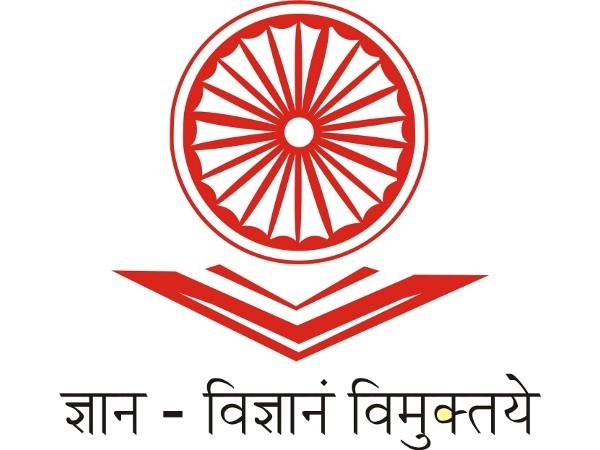 Scholarship for University rank holders