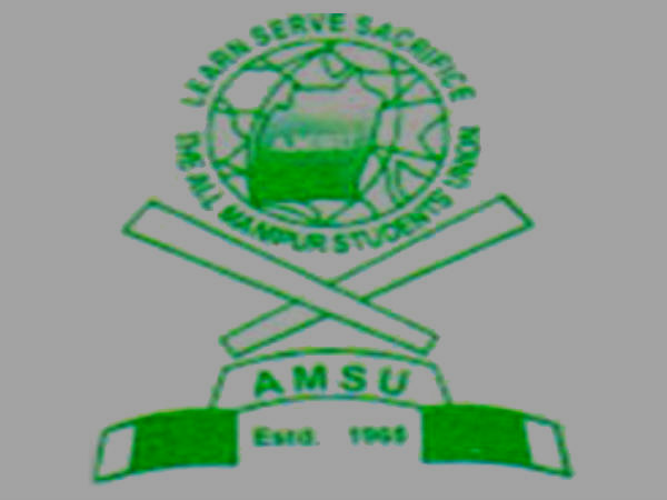 AMSU longing to follow UPSC