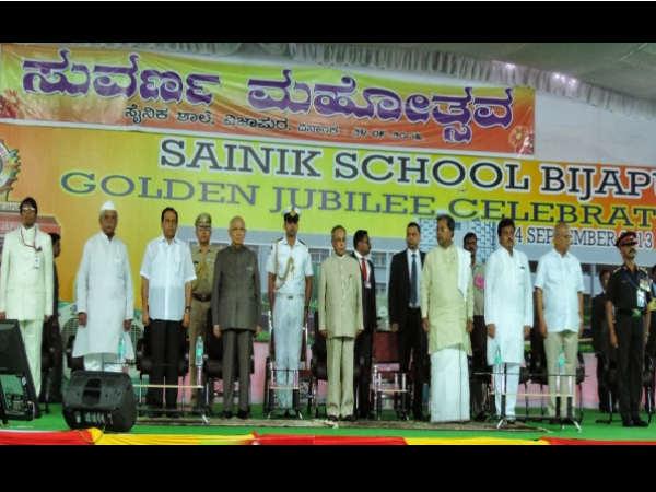 Sainik School Bijapur completes 50 yrs!